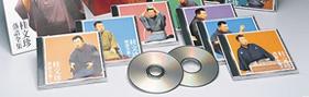書籍・CD・DVD