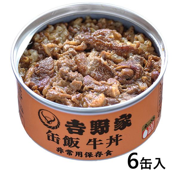 吉野家 缶飯牛丼 6缶