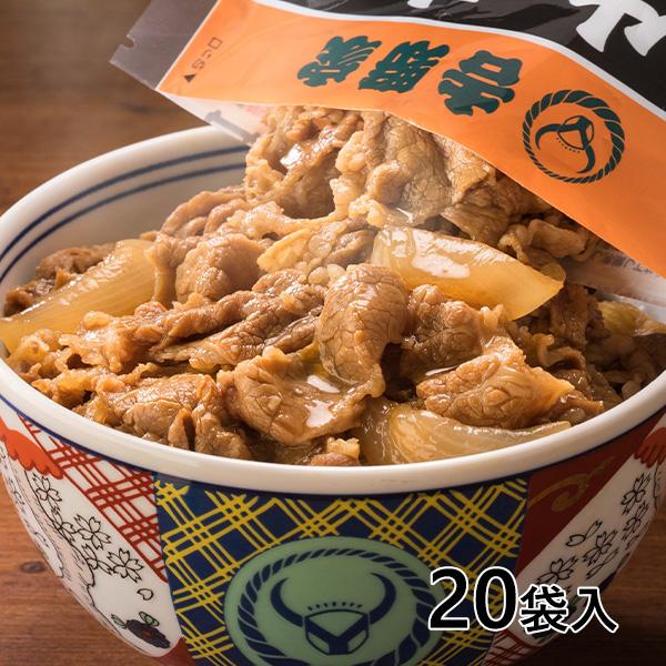 吉野家 牛丼の具 120g×20袋