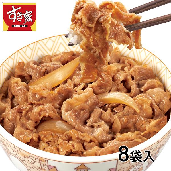 すき家 牛丼の具 135g×8袋
