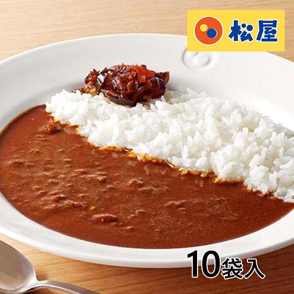 松屋 オリジナルカレー 180g×10袋