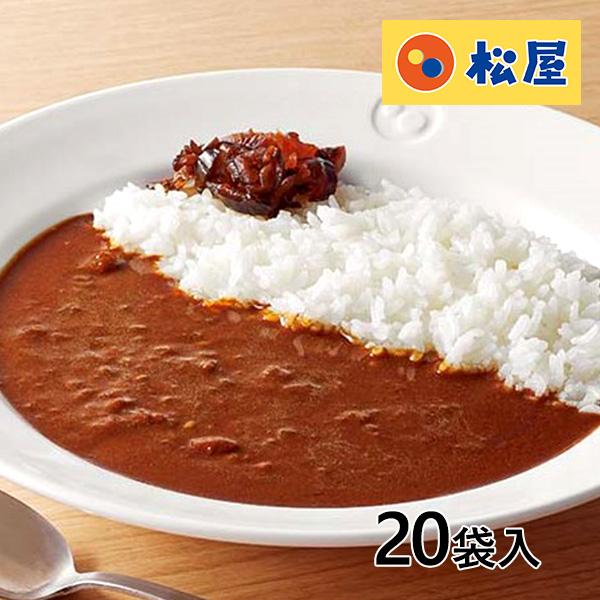 松屋 オリジナルカレー 180g×20袋